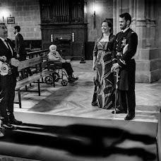 Fotógrafo de bodas Carlos Negrin (carlosnegrin). Foto del 07.11.2017