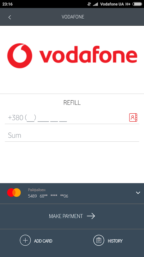 Vodafone Pay- screenshot