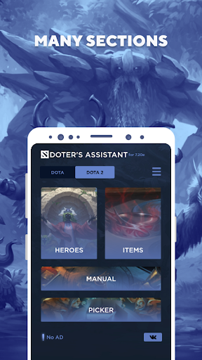 Doter's assistant for Dota 2 1.9.4 screenshots 1