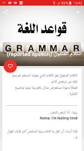 تعلم اللغة الإنجليزية في شهر فقط بسهولة - náhled