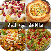 Healthy food recipe in hindi apps on google play healthy food recipe in hindi forumfinder Images