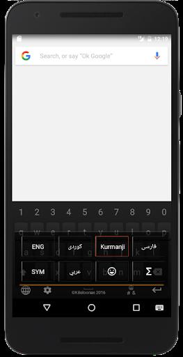 Advanced Kurdish Keyboard 5.2 screenshots 1