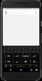 App Advanced Kurdish Keyboard APK for Windows Phone