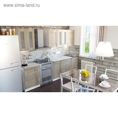 Кухонный гарнитур Лира компакт 2200
