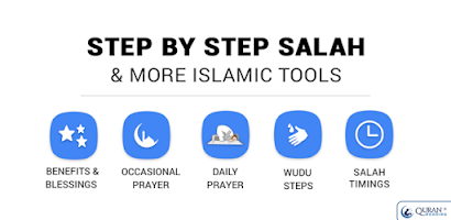 Step By Step Salah - Namaz - Free Android app | AppBrain