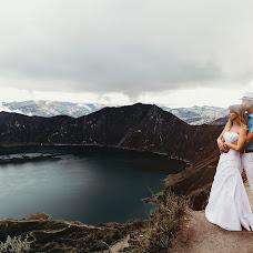 Wedding photographer José Rizzo ph (Fotografoecuador). Photo of 09.04.2018