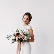 Wedding photographer Anastasiya Zabelina (azabelina). Photo of 11.05.2017