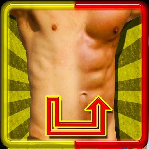 男人腹肌照片編輯 娛樂 App LOGO-硬是要APP