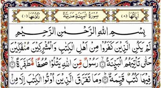 Surah al-Bayinah.ClearEvidance