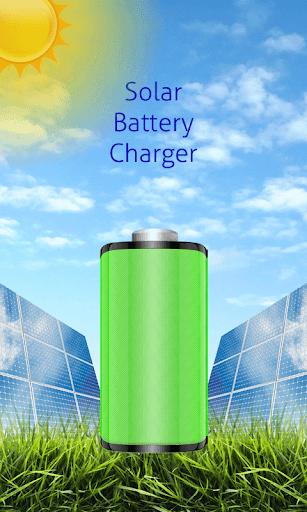 太陽能充電器惡作劇