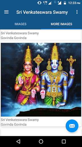 Sri Venkateswara Swamy  screenshots 2