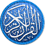 Holy Quran by DevGuy APK icon