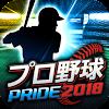 プロ野球PRIDE 1.8.40 APK MOD