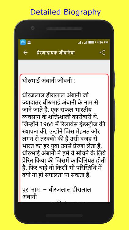 matchmaking efter namn på hindi