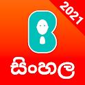 Bobble Keyboard – Sinhala, Tamil, GIFs, Stickers icon