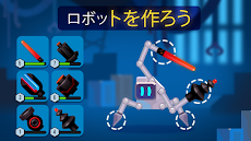 Robotics!のおすすめ画像3