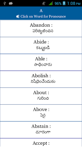 Common Words English to Telugu by MBSAit (Google Play