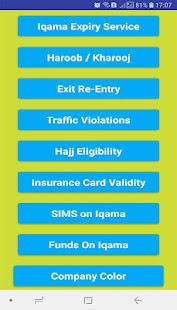 Download App Saudi Iqama Status Online APK latest version for PC