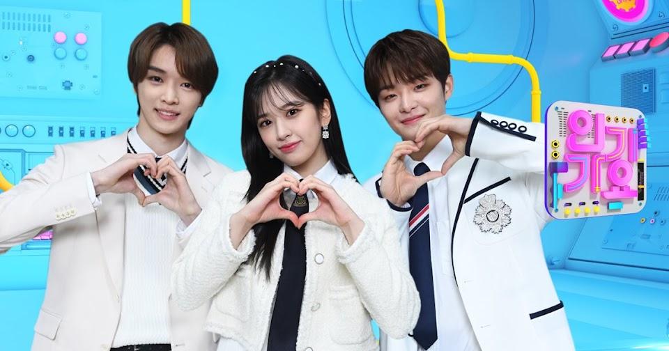 jihoon and inkigayo
