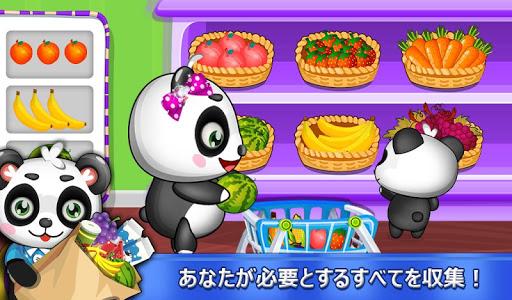 無料教育Appの甘い赤ちゃんパンダのスーパーマーケット|HotApp4Game