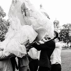 Wedding photographer Yulya Marugina (Maruginacom). Photo of 24.08.2019