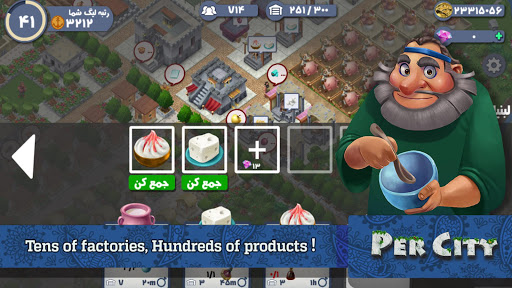 PerCity - The Persian City  {cheat|hack|gameplay|apk mod|resources generator} 3