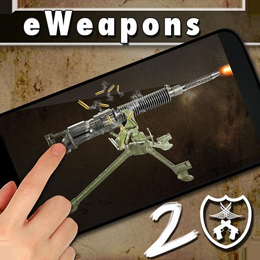 機関銃シミュレータ 2 模擬 App LOGO-硬是要APP