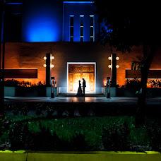 Wedding photographer Alejandro Rojas calderon (alejandrofotogr). Photo of 03.01.2017