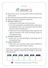 Photo: 識別證背後可印 注意事項+會議報到、領取贈品、用餐記錄等(可蓋章或塗寫)