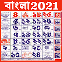 Bengali Calendar 2021 - বাংলা ক্যালেন্ডার 1428 icon