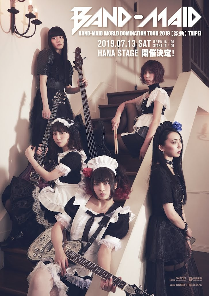 【迷迷歌單】 BAND-MAID WORLD DOMINATION TOUR 2019 【激動】Taipei
