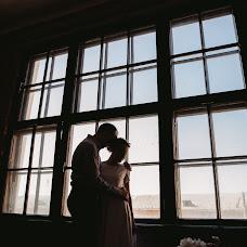 Wedding photographer Sergey Kaba (kabasochi). Photo of 21.06.2018