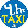 Hello Taxi Passenger ET icon