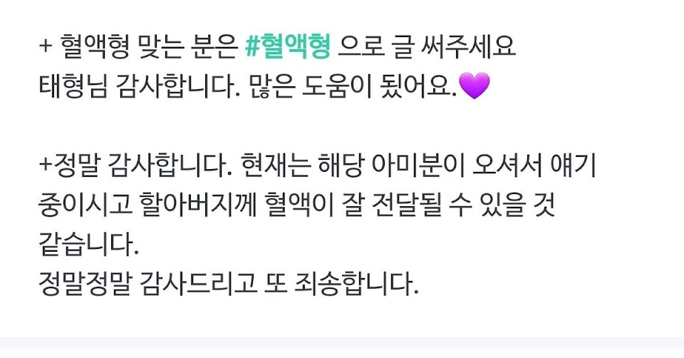 donorfound