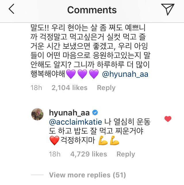 hyuna weight response comment
