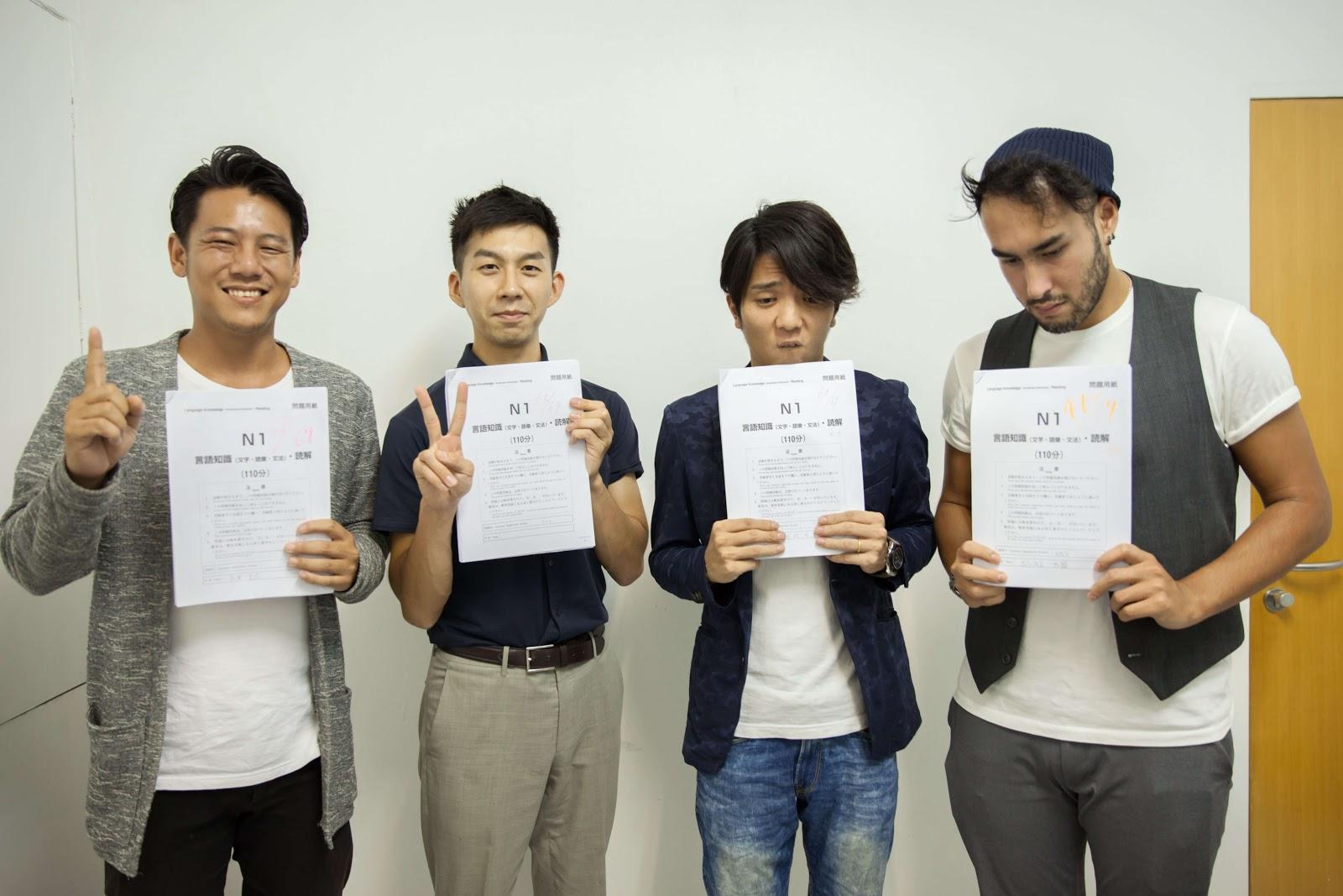 DTK AD 日本人社員 jlpt
