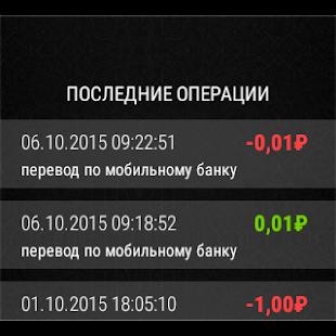Русский google play маркет - c9d2