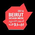 Beirut Design Week icon
