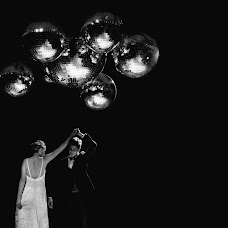 Wedding photographer Gabriel Gracia (Dreambigestudio). Photo of 27.07.2018