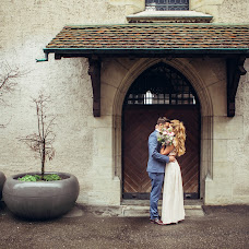 Wedding photographer Veronika Bendik (VeronikaBendik3). Photo of 05.04.2017