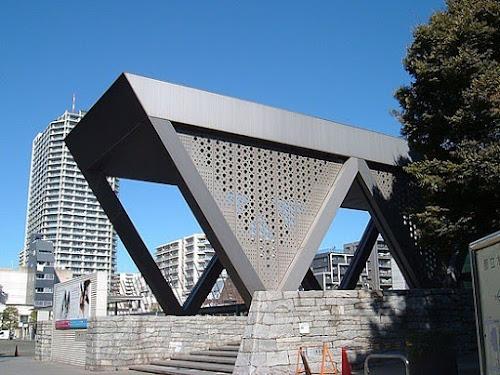 Photo Musée d'art contemporain