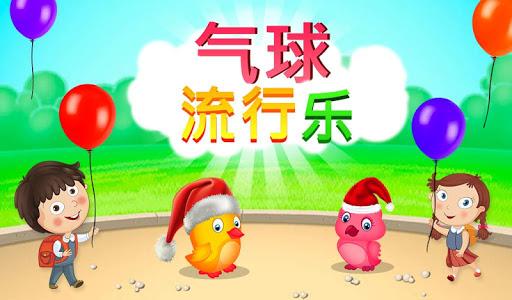 OnlyChat – 隨機聊天室 | 1AM.HK - 科技資訊網