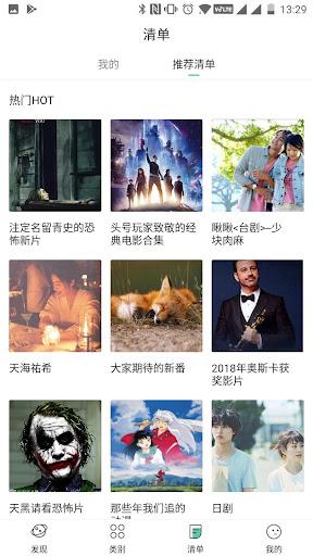 Neets: online movie. not netflix nor popcorn time 1.1.2.1 screenshots 3