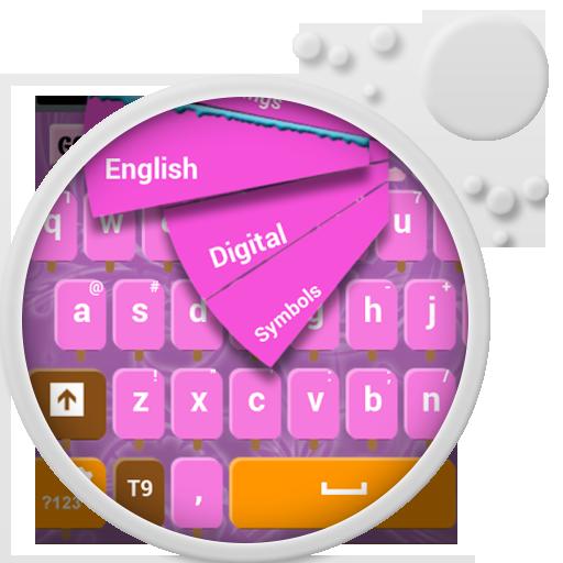 GOキーボードアイスクリーム 個人化 App LOGO-硬是要APP