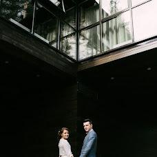 Wedding photographer Roman Kuterin (rokuterin). Photo of 11.05.2016