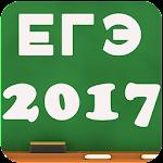 ЕГЭ 2017 Русский язык icon