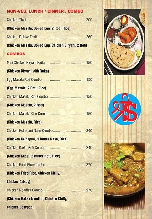 Shree Siddhi menu 8