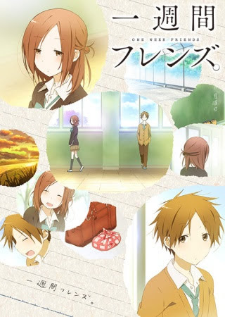 Isshuukan Friends.(One Week Friends) thumbnail