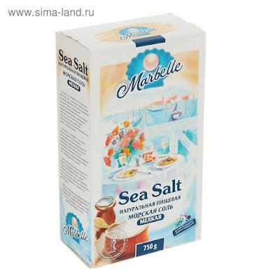 Соль морская Пудофф  Marbelle мелкая, помол №0, 750 г