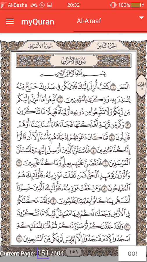 meQuran - Al Quran- screenshot